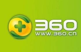 360搜索竞价推广怎么获取优质关键词插图