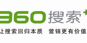 360竞价推广好处,360搜索推广优点有哪些插图