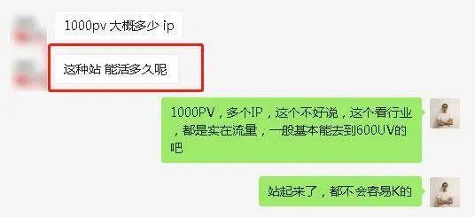 【限时限量】SEO站群是什么?如何实现日均精准流量1000+?