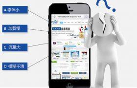 如何把单网页面seo优化到百度搜索引擎主页插图